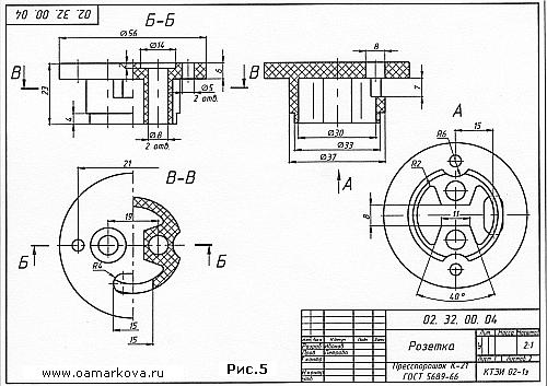инженерная графика графика скачать: